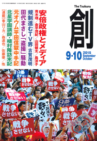 2015_09_10_H1.jpg