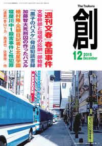 2015_12_H1.jpg