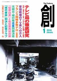 2016_1_H1.jpg