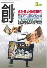 2009_03.jpg