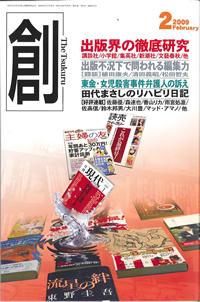 tsukuru0902.jpg