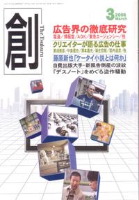 pic_tsukuru_0803.jpg