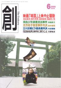 pic_tsukuru_0806.jpg