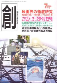 pic_tsukuru_0807.jpeg.JPG