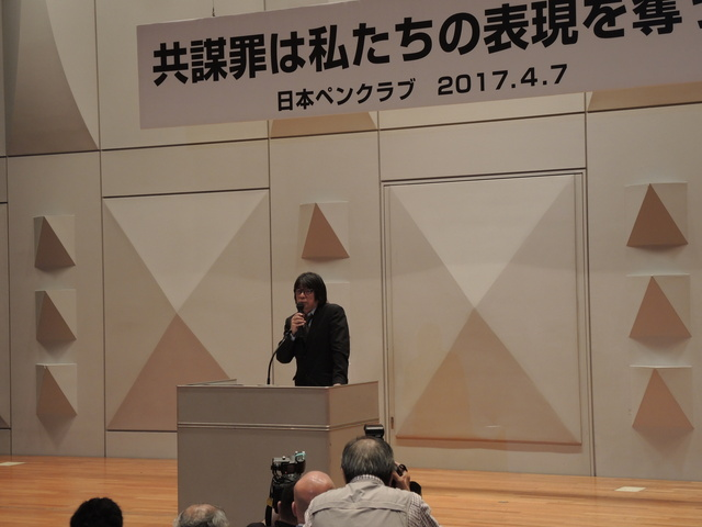 中島京子 (2).JPG