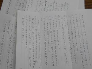 植松.JPGのサムネイル画像