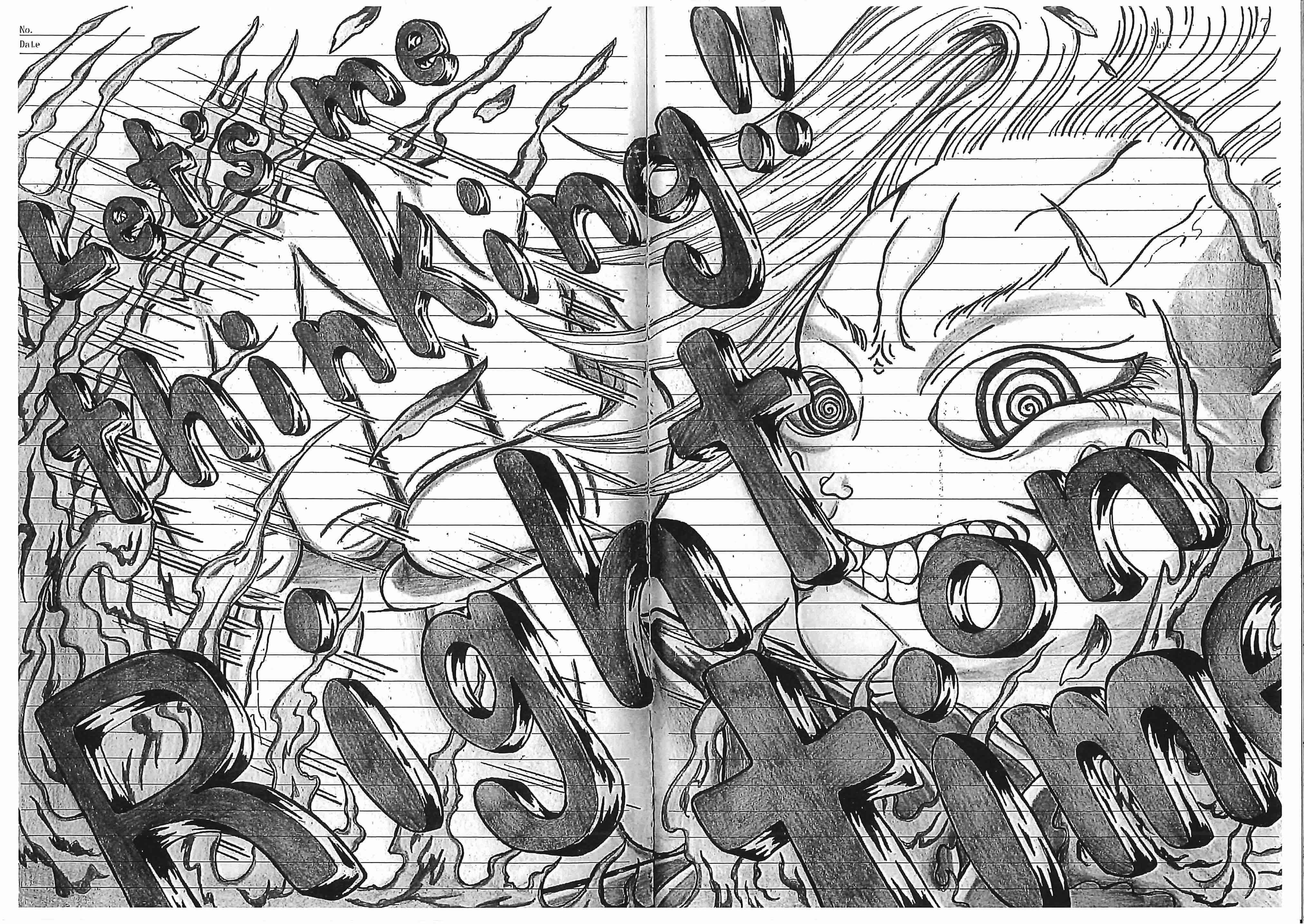 相模原障害者殺傷事件・植松聖被告が獄中で描いた漫画と気になる事柄