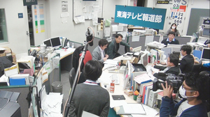 sayonaraTV_main.jpg